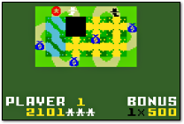 Activision Happy Trails Intellivision Screenshot