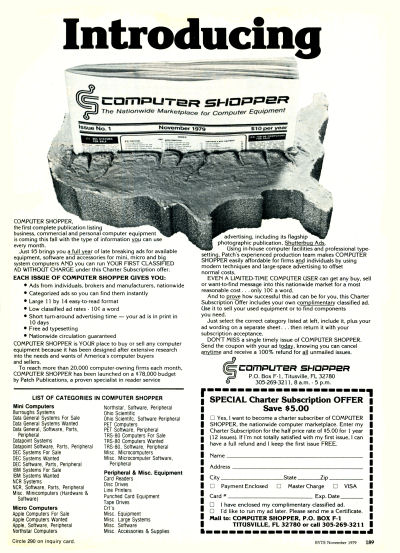 Computer Shopper Magazine debut advertisement - 1979