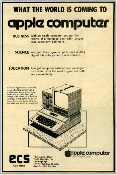 Apple II Newspaper Ad - 1982