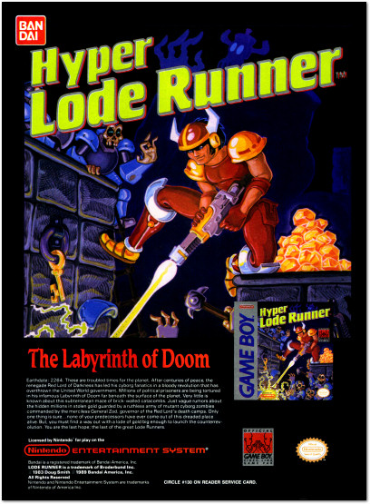 Hyper Lode Runner Game Boy Ad - 1990