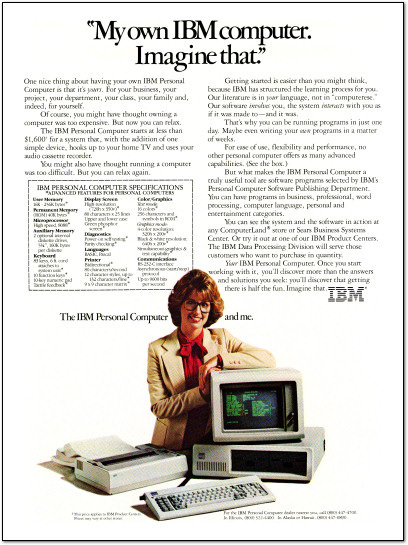 IBM PC 5150 Advertisement in Byte - 1982