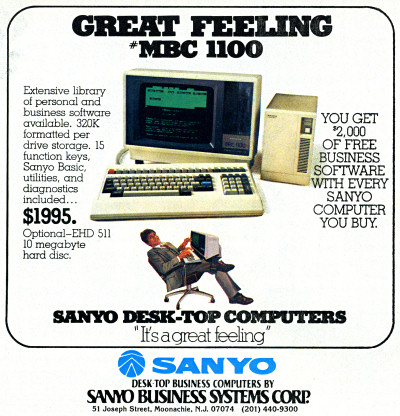 Sanyo MBC-1100 Desk-Top Business Computer Ad, Sanyo EHD 511 Hard Disk - 1983