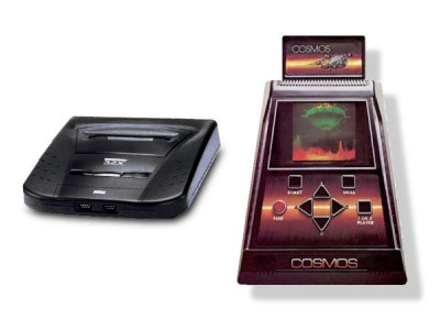 10 Unreleased Video Game Consoles on PCMag.com