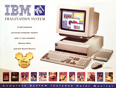 IBM PS/1 Imagination System Box Scan Photo - 1994