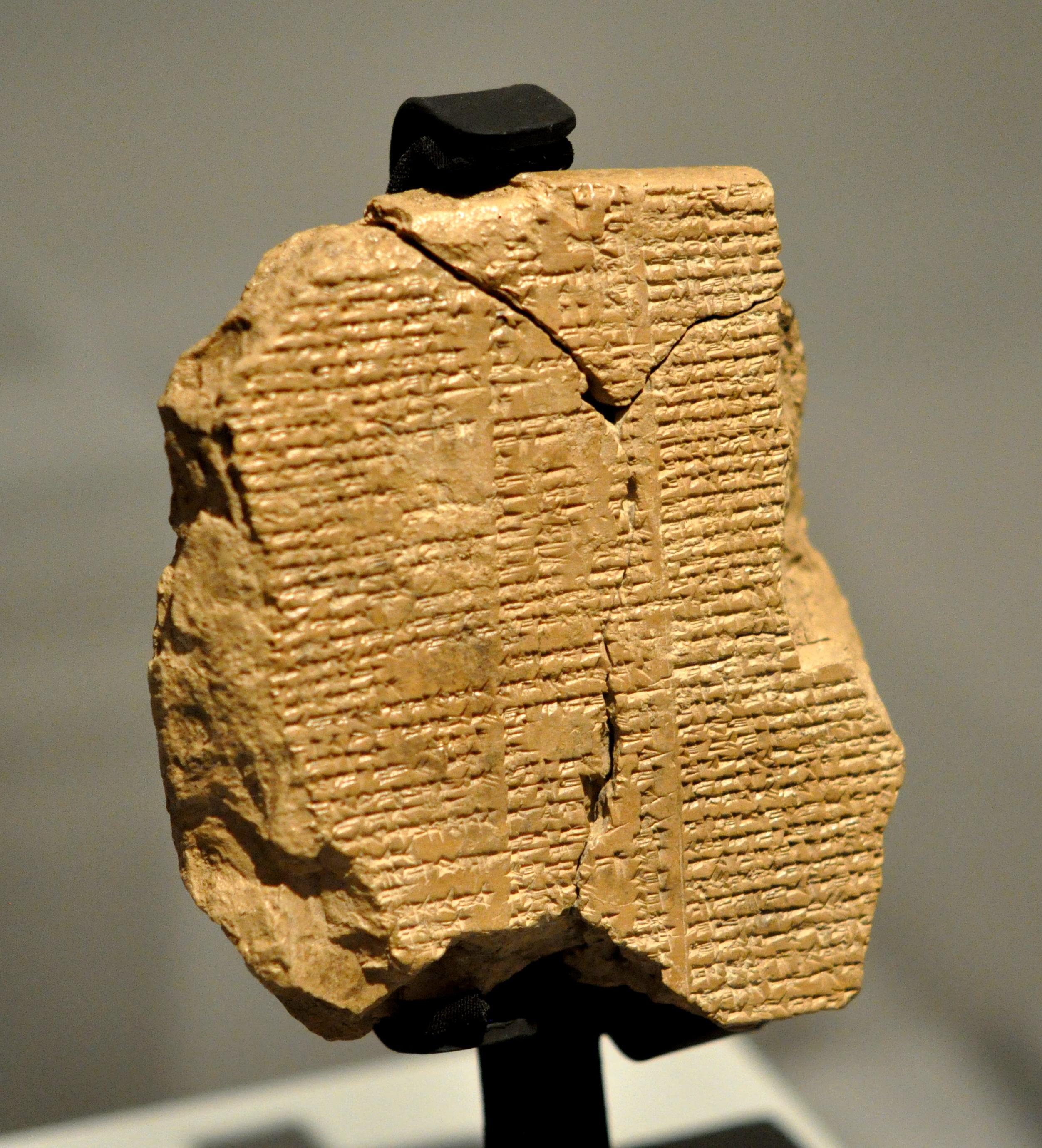 Part of Tablet V - Epic of Gilgamesh